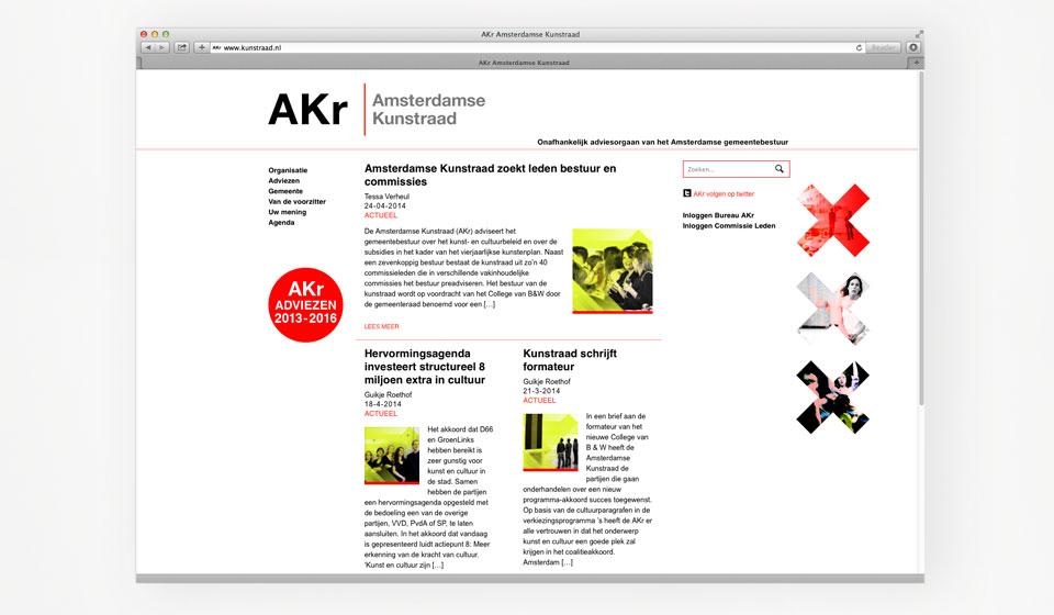 Kunstraad-Amsterdam-duhen-multimedia2